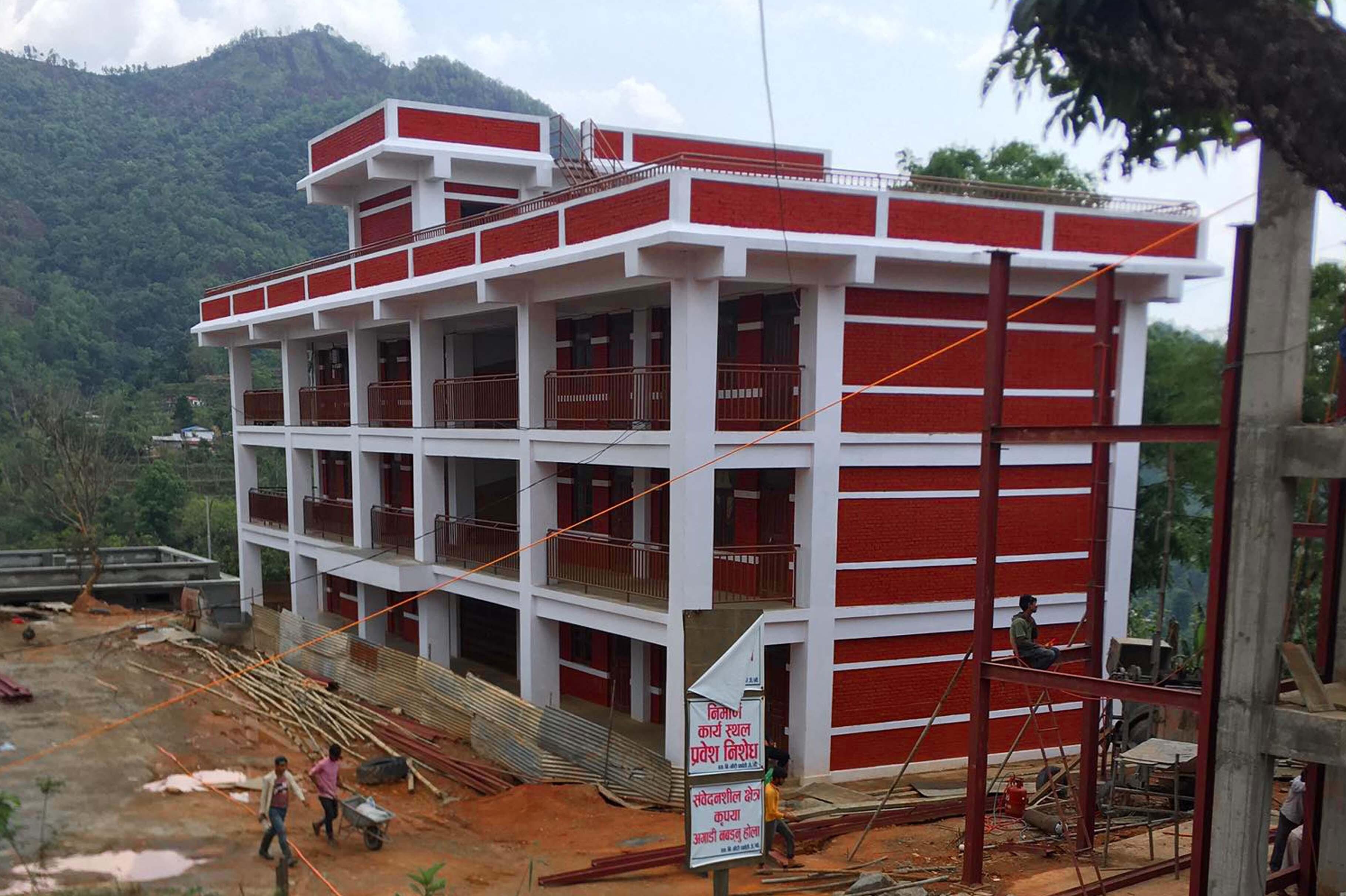 Amar Jyoti School